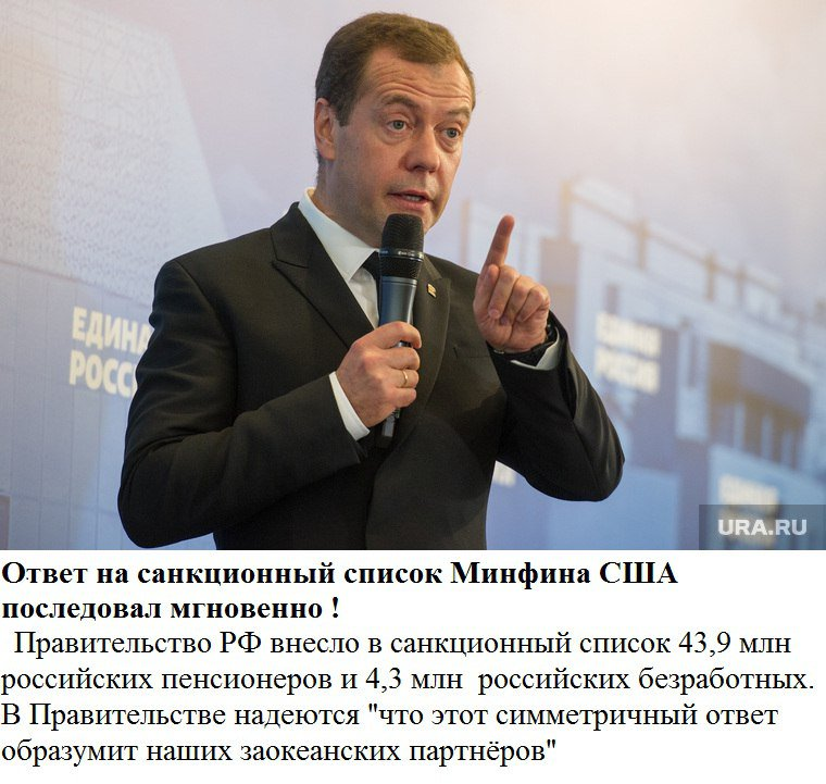 США ввели санкції проти 27 росіян за втручання у вибори, серед них глава ГРУ Коробов - Цензор.НЕТ 8917