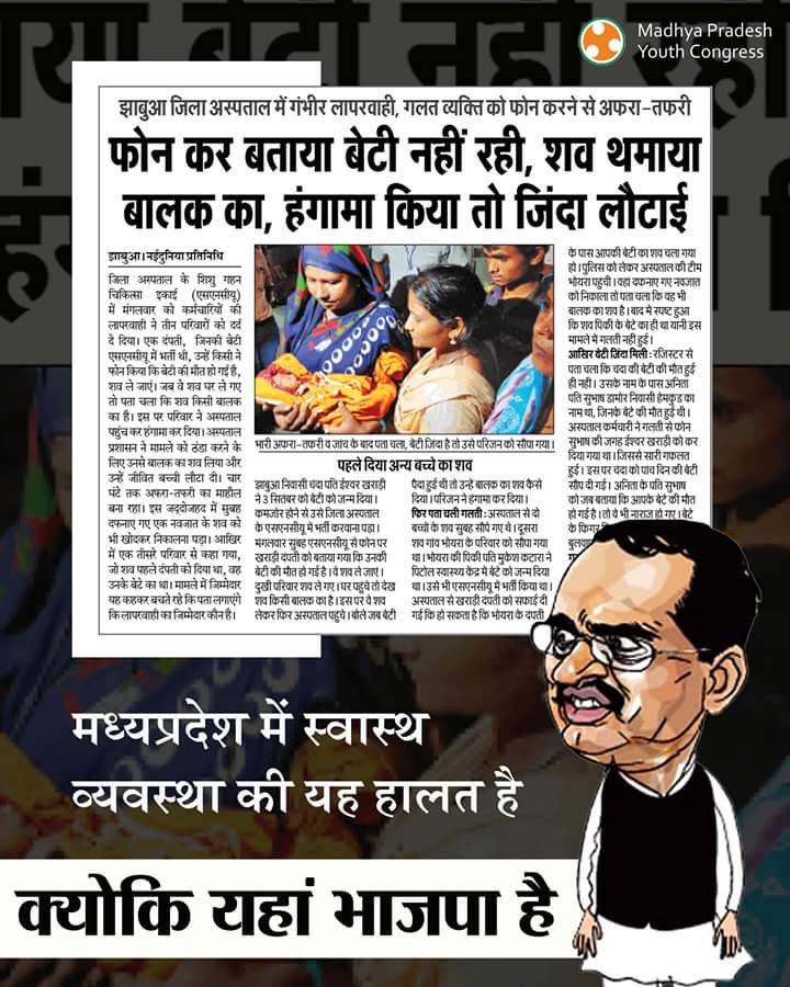 #Kyunkiyahanbhajpahai Latest News Trends Updates Images - quershi_vasim
