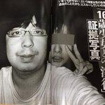 日村さんの淫行記事をまとめると ・この記事の話は16年前の2002年 ・告発者は現在32歳の女性 ・この女性は当時21歳と偽り日村さんに近づいた ・東京都の淫行条例制定が2005年 ・淫行の証拠写真は無い これ日村さんが責められる理由無いよな…? そしてこの写真の左にいるおばさんは誰?