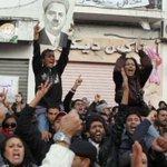 Image for the Tweet beginning: Tunisie : l'UGTT décrète une