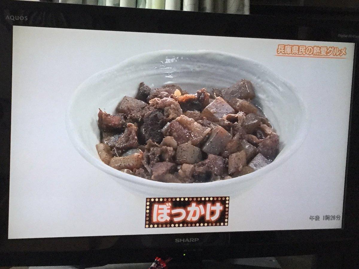 #ケンミンショー Latest News Trends Updates Images - heartnekolife