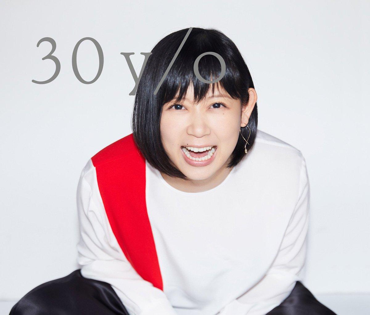 """絢香 on Twitter: """"ツアー日程も..."""