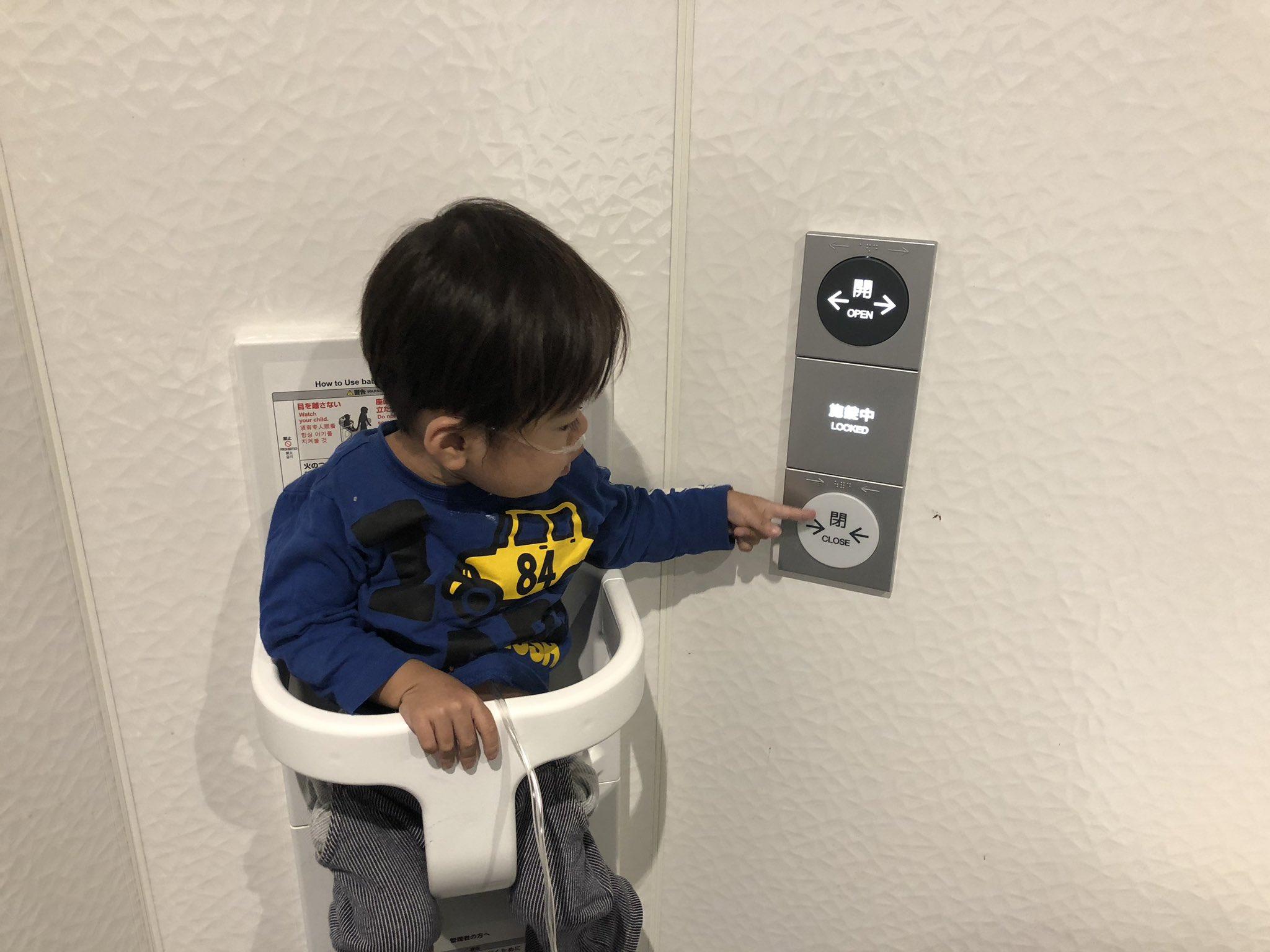 そんな所にボタンがwww多目的トイレでの驚き!子どもは飽きないねと感じました!