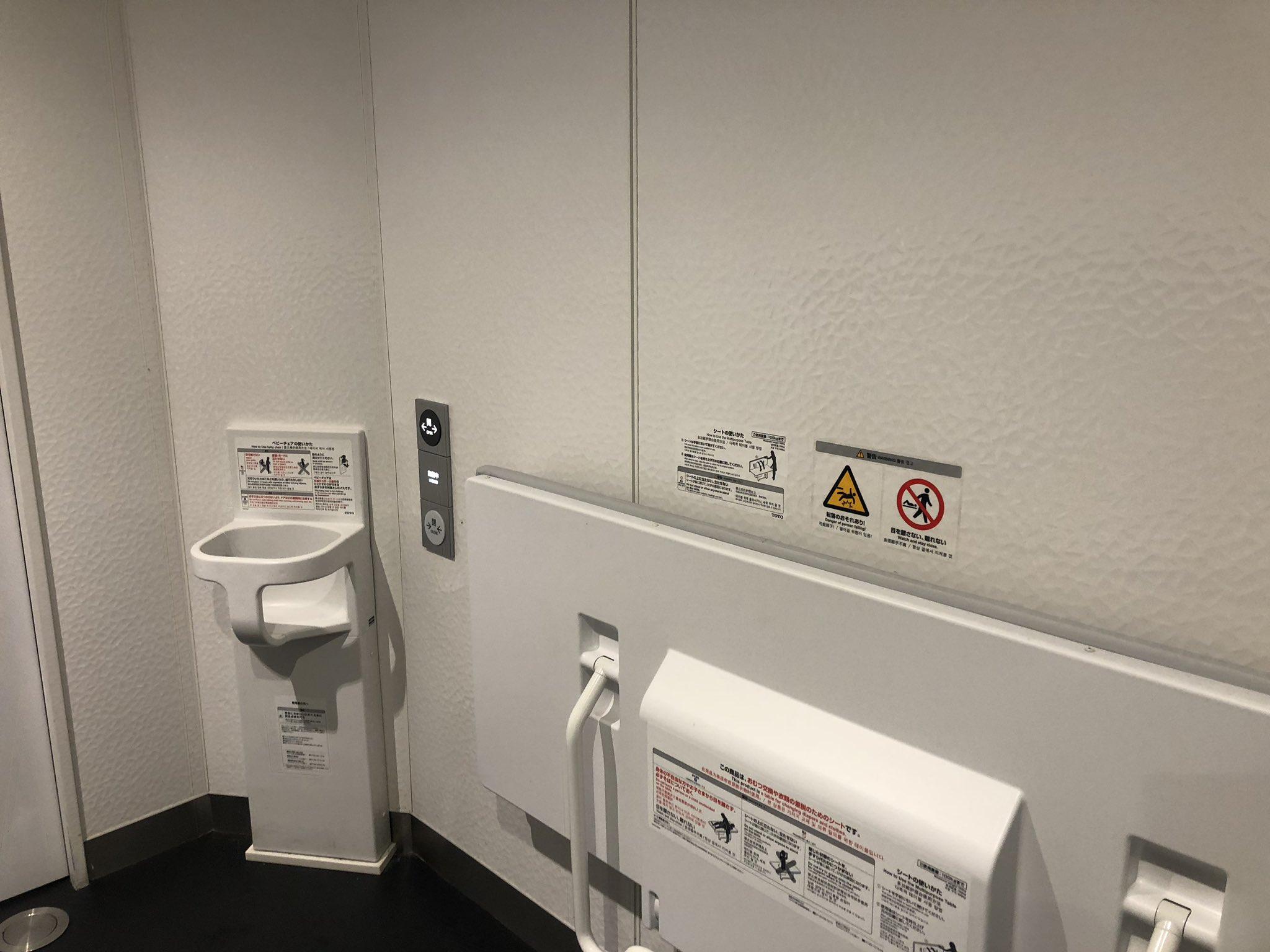 このトイレを設計した奴ちょっと来い