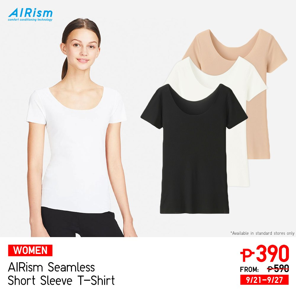 878c167b9cd7 #UniqloAIRismPH Women: https://s.uniqlo.com/2Dgy1J9 Men:  https://s.uniqlo.com/2xD5szT Kids: https://s.uniqlo.com/2xEl5XK  pic.twitter.com/OR6QcJsZcT