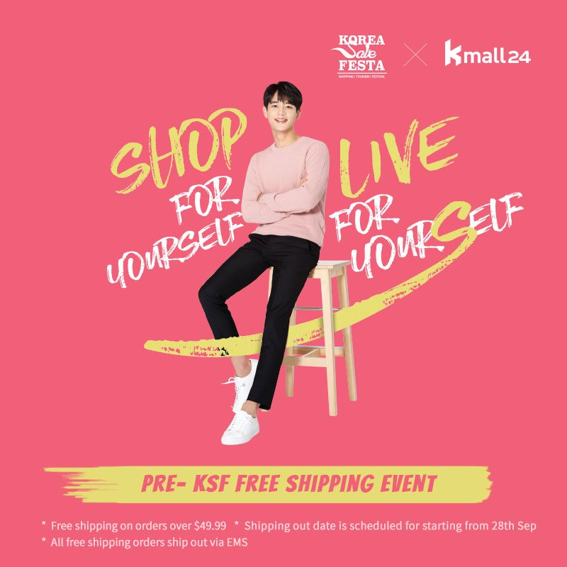 kmall24 free shipping code