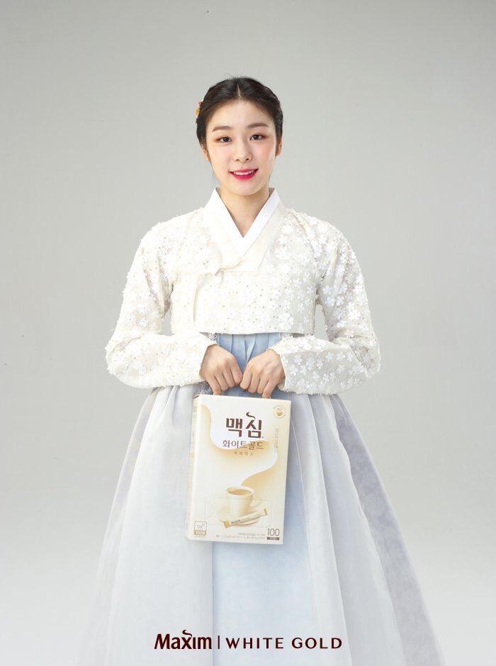 Юна Ким - Страница 5 DnlbI7jVsAAnBfn