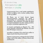 Daily #Crypto feed: @helloiconworld partnership  @zaifdotjp hacked @BITMAINtech IPO delay #ICO #BlockChainNews #cryptocurrency #bitcoin #ethereum #blockchain