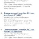 ВС РФ Twitter Photo