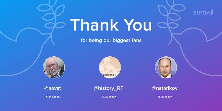 Our biggest fans this week: @aavst, @history_RF, @nstarikov. Thank you! via https://t.co/tdr7dZyBf4