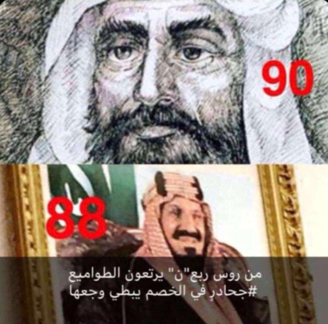 الأمير/ محمد بن هادي بن قرملة رحمه الله ( أمير قحطان وسلطان نجد )