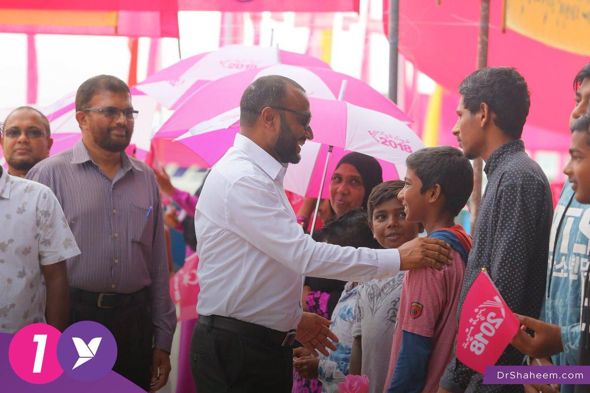 #RaeesYameen ah thaeedh ithurukurumuge gothun N. Lhohi Rayyithunnaa emmegaathun.  #EnmeGaathun #KurierunEnmena #YameenShaheem2018 #RY2018 #ProgressShared