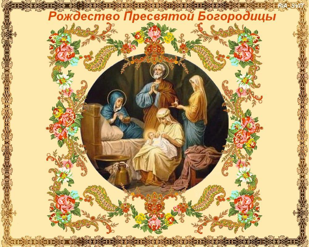 Мальчику года, открытки православный праздник
