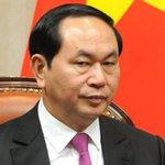 Вьетнама Twitter Photo