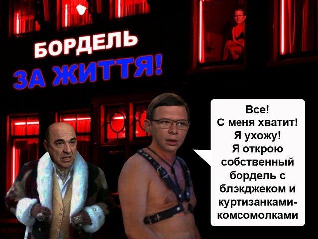 """Мураєв покинув """"За життя"""" і має намір створити нову партію - Цензор.НЕТ 9859"""