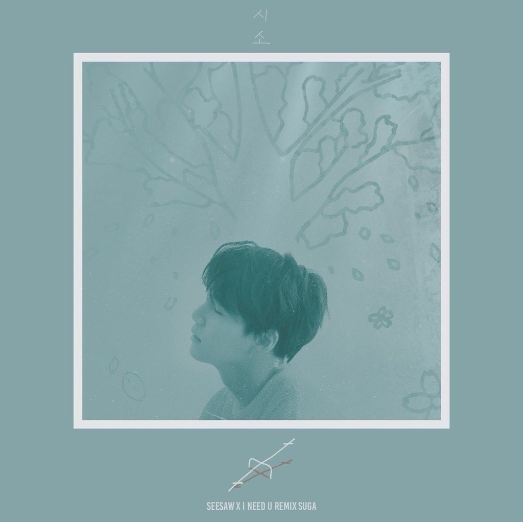Suga Updates On Twitter Seesaw X I Need U Remix 2018 By Suga Album Cover Sketch