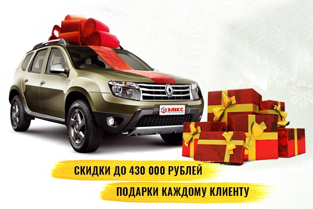 Надписями, автомобили в подарок открытку