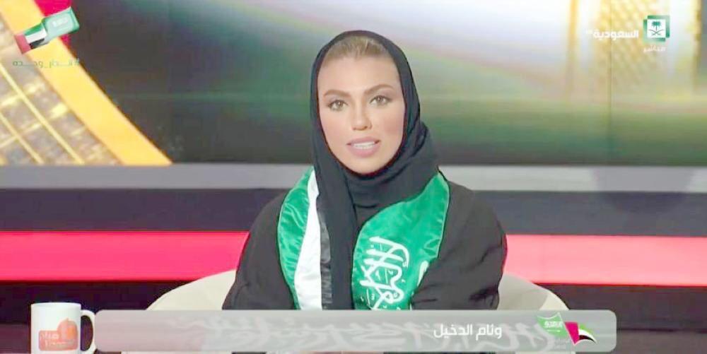 Toyeen B's World: Newscaster Weam Al Dakheel becomes the