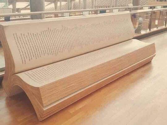 Un banc dans une librairie d'Alexandrie (Égypte)
