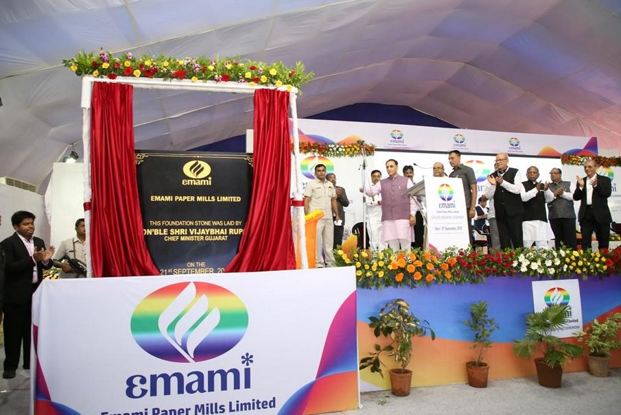 Emami Paper Mills Ltd to invest 2,000 crore in Gujarat; foundation stone laid for the plant in Bhauch