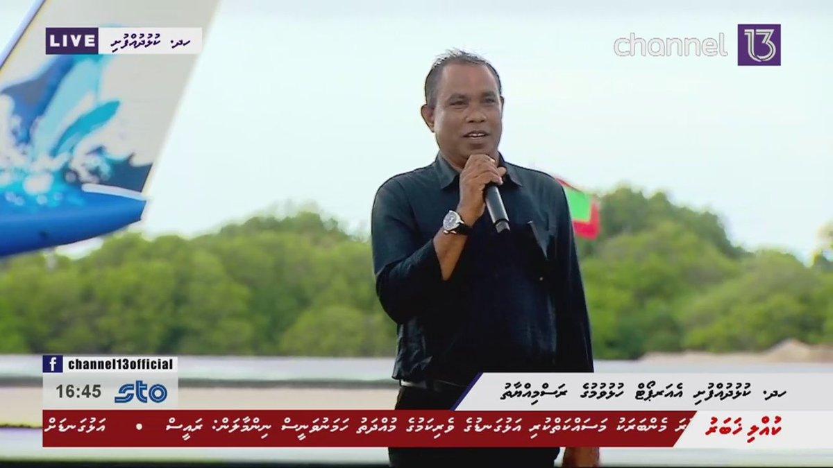 #13Live | #Kulhudhuffushi Raees Yameen verikamah aisgen Raees Maumoon salaamaiy kureveynee, Ibrahim Mohamed Solih aisgenneh Raees Maumoon salaamatheh nukureveyne - MP @Banafsaa