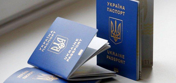 10 мільйонів українців отримали біометричні паспорти