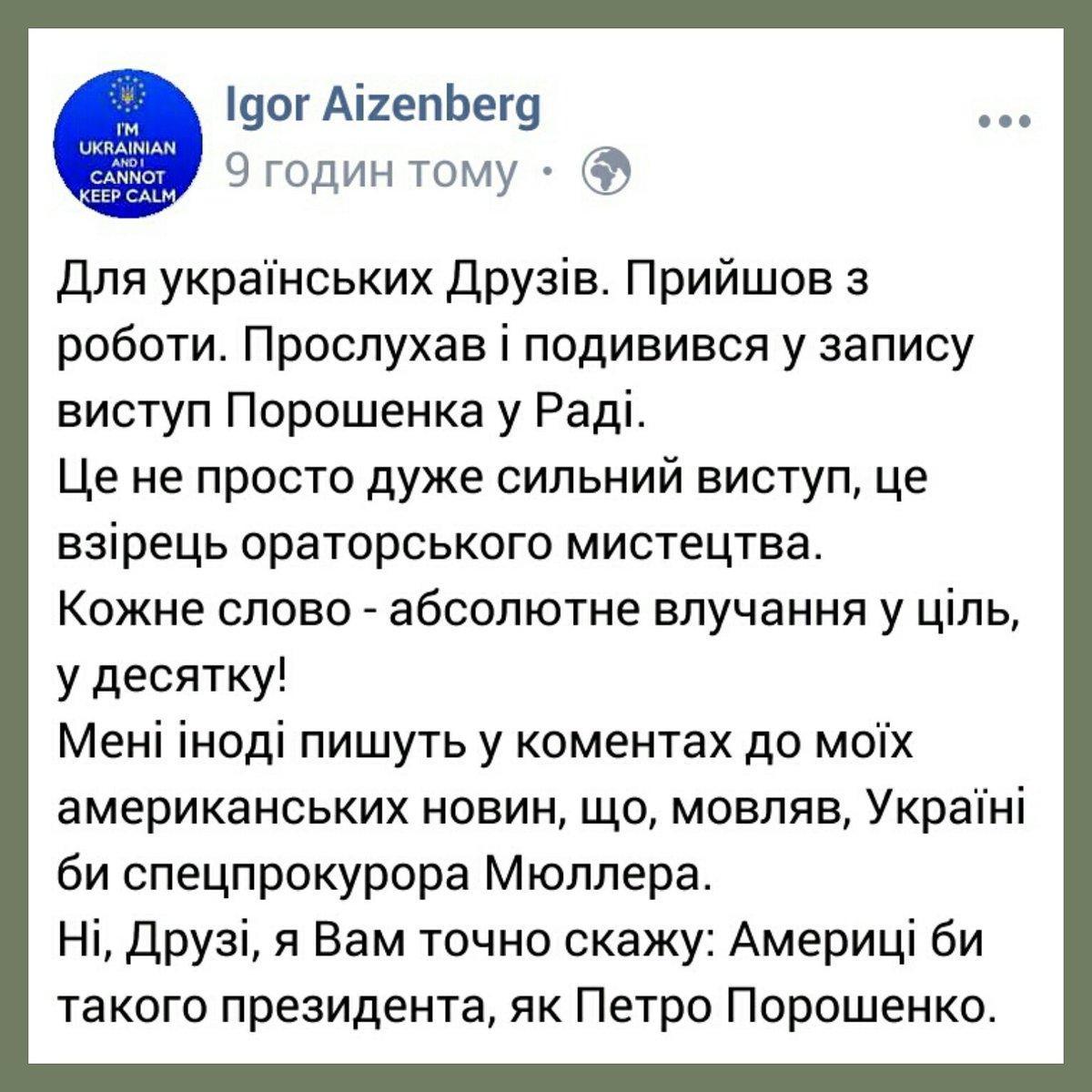 Санкції проти Росії дуже дієві: без них Путін не переймався б Нормандським процесом, - Порошенко - Цензор.НЕТ 9507