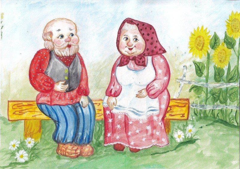 Картинка бабушка с дедушкой для детей