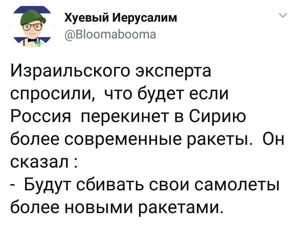 Окупанти розгорнули в Євпаторії дивізіон ЗРК С-400 - Цензор.НЕТ 3920
