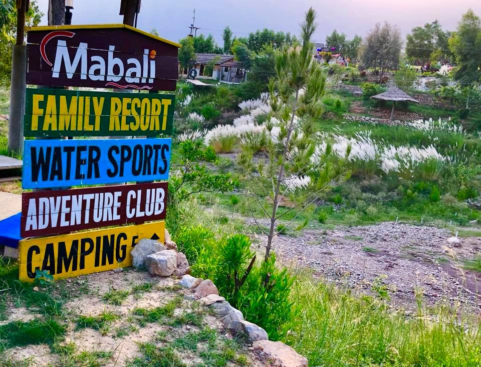 """Pakistan in Pictures on Twitter: """"Mabali Island: Best water park resort at  Khanpur Dam. Enjoy landscapes , Hiking, water sports, lush mountains and so  many adventurous activities and something special for the"""