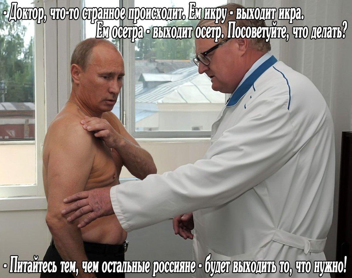"""Путін прагне створити геополітичний інструмент тиску на Західну Європу, - Порошенко про """"Північний потік-2"""" - Цензор.НЕТ 9087"""