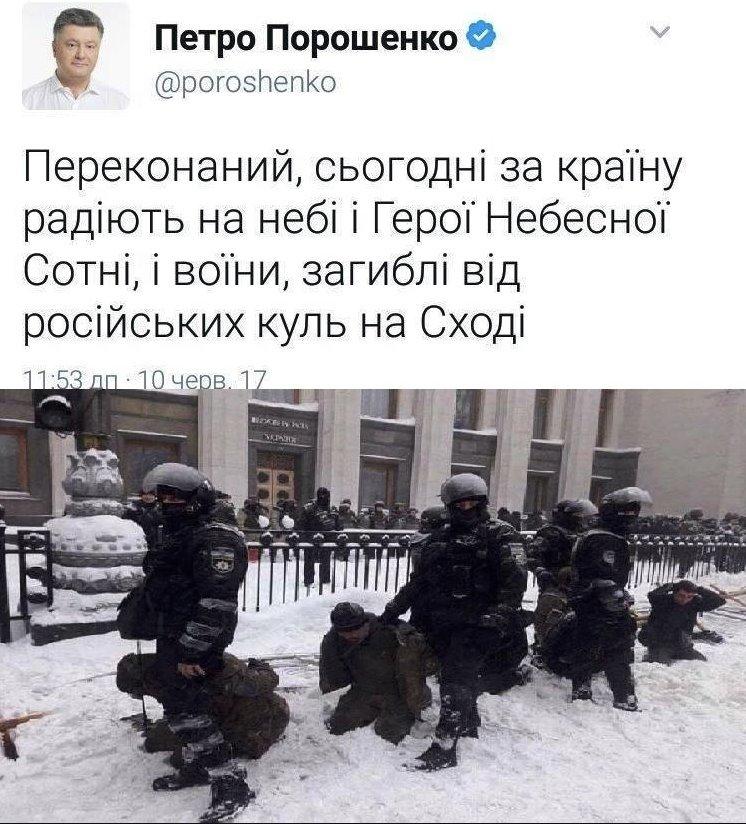 """До порядку денного Генасамблеї ООН включено пункт """"Ситуація на тимчасово окупованих територіях України"""", - Порошенко - Цензор.НЕТ 9550"""