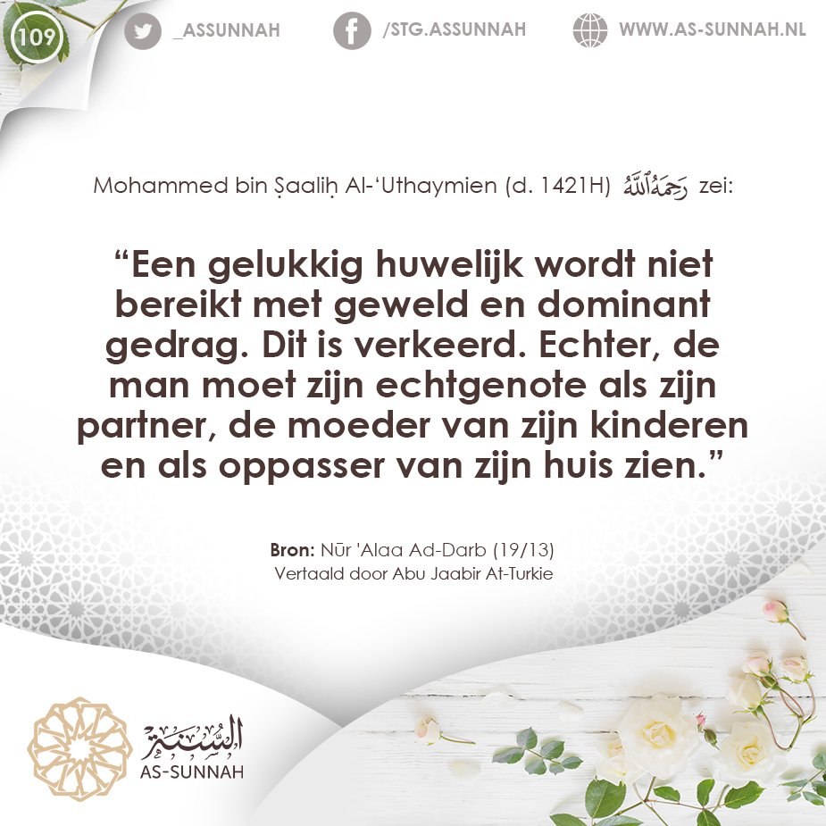 Stichting As Sunnah On Twitter Nieuwe Quote 109 Een