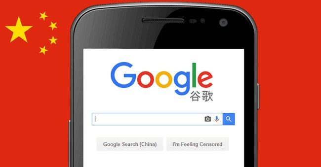 Leaked Memo Reveals Details Of Google's 'Censored Search Engine' For Communist China https://t.co/UPBdLENiV3