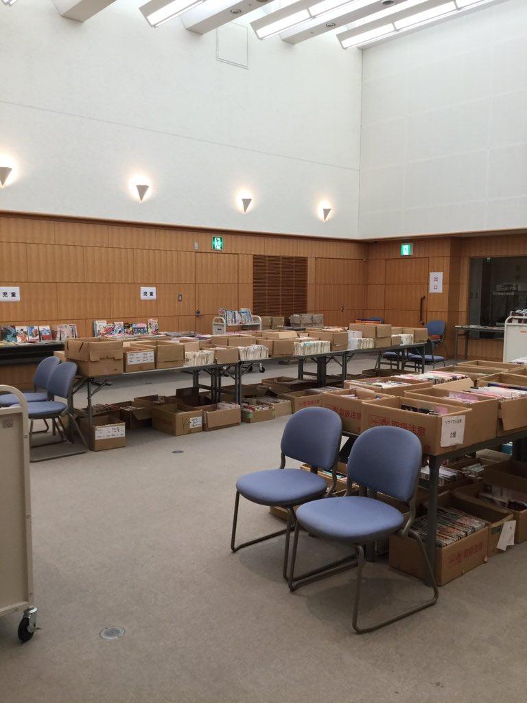 中央 豊田 図書館 市
