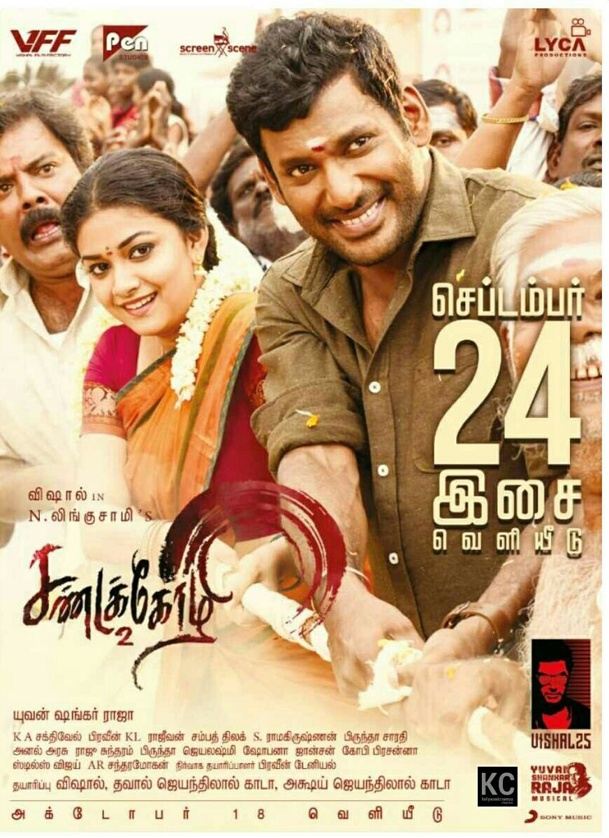 #Sandakozhi2 Latest News Trends Updates Images - Sathish_Keerthy