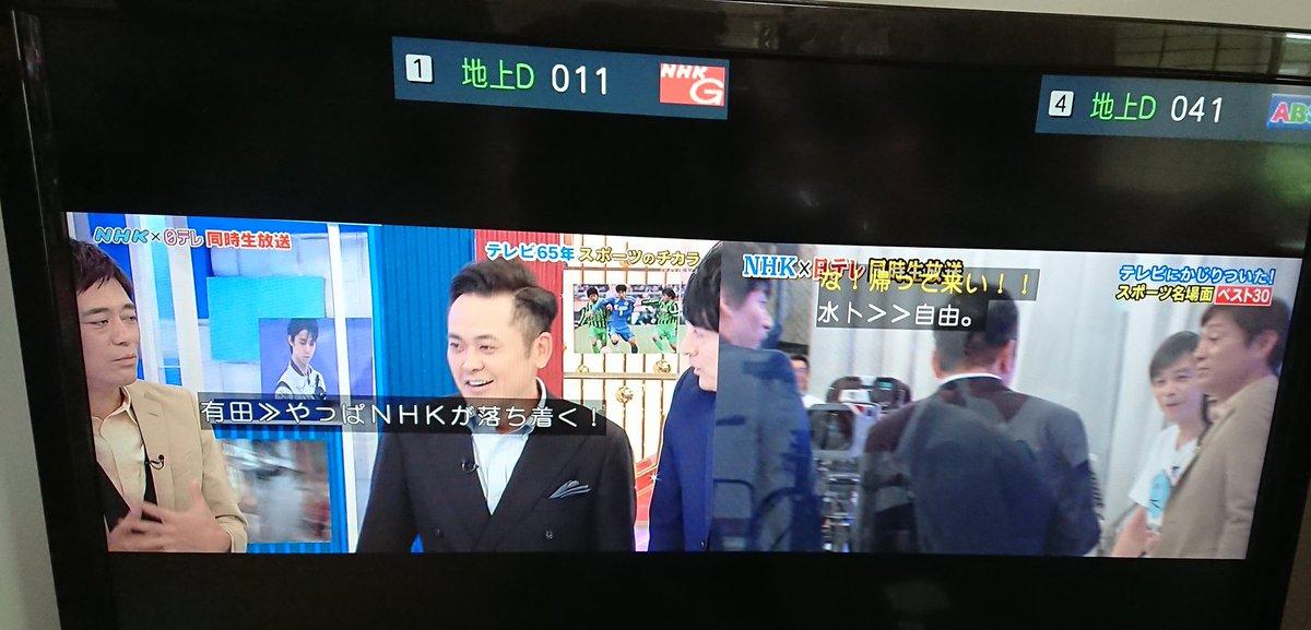 #高嶺の花 Latest News Trends Updates Images - siopanda