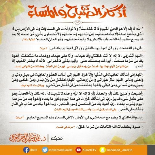 .. السلام عليكم ورحمة الله وبركاته .. https://t.co/jyu3lDyhCu
