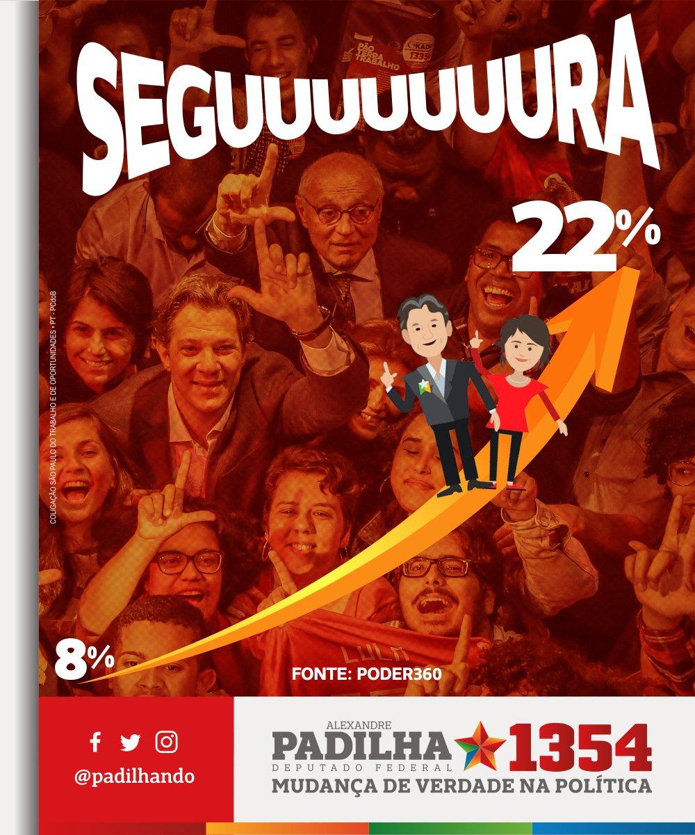 SEGUUUUUUURRRAAAAA!  Na pesquisa do site Poder360, Fernando Haddad subiu 14 pontos e já está com 22%! No segundo turno ele bate o coiso por 43 a 40! Vamo que vamo! #HaddadÉLula #Padilha1354 #MudançaDeVerdade