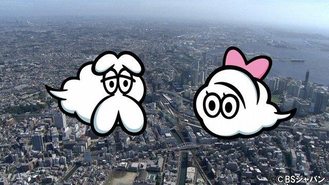 500RT:【356箇所を旅】『空から日本を見てみよう+』、27日で最終回迎える https://t.co/lyj3rTuULN  最終回は京急電鉄の品川駅~横浜駅までの人気エリアを散歩。最後にはうれしいお知らせが用意されているという。