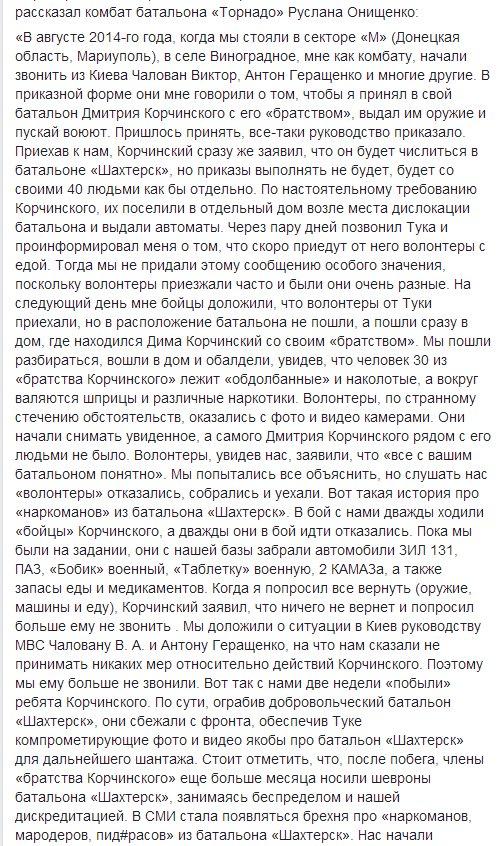 """""""Виборов своє право бути вільним українським містом"""", - Порошенко привітав Краматорськ зі 150-річним ювілеєм - Цензор.НЕТ 2684"""