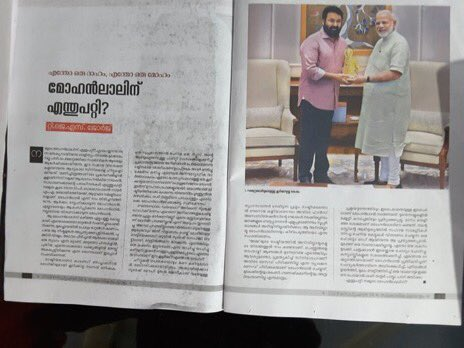What happened to Mohanlal? By one and only TJS @TJSGeorgeOG (pic via @kgjmoment<br>http://pic.twitter.com/SbZNcdVaoT