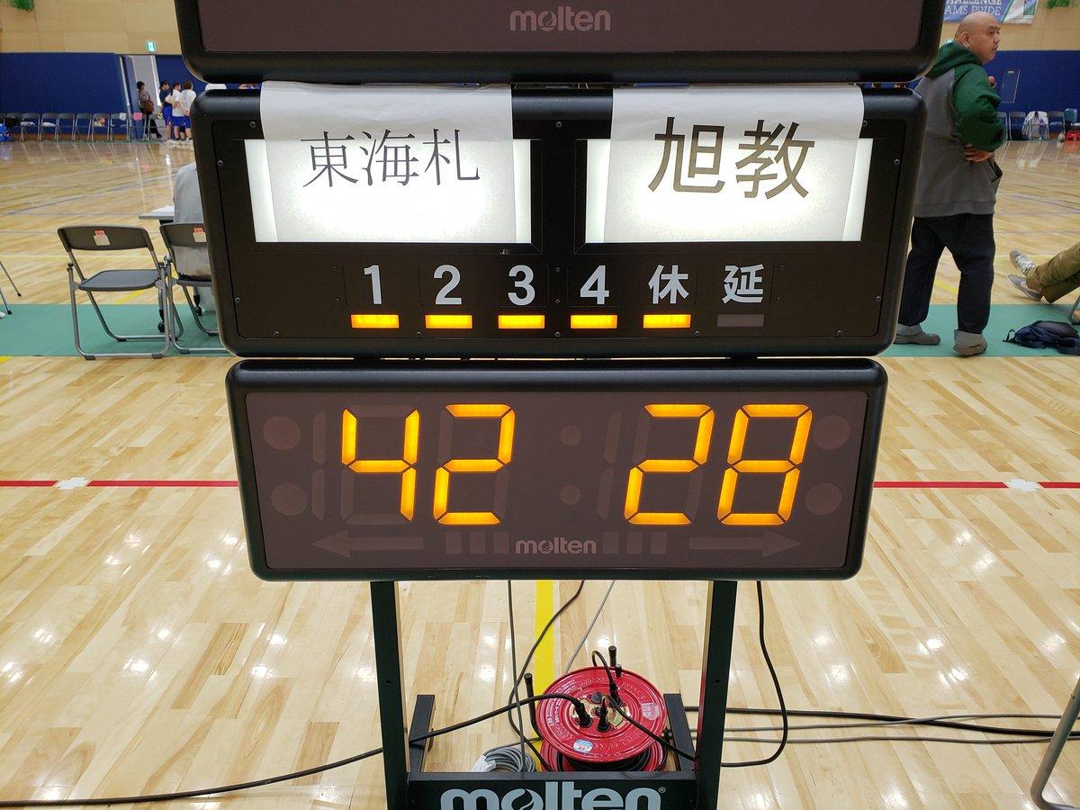 """北海道大学バスケットボール連盟 on Twitter: """"【男子第70回・女子第63 ..."""