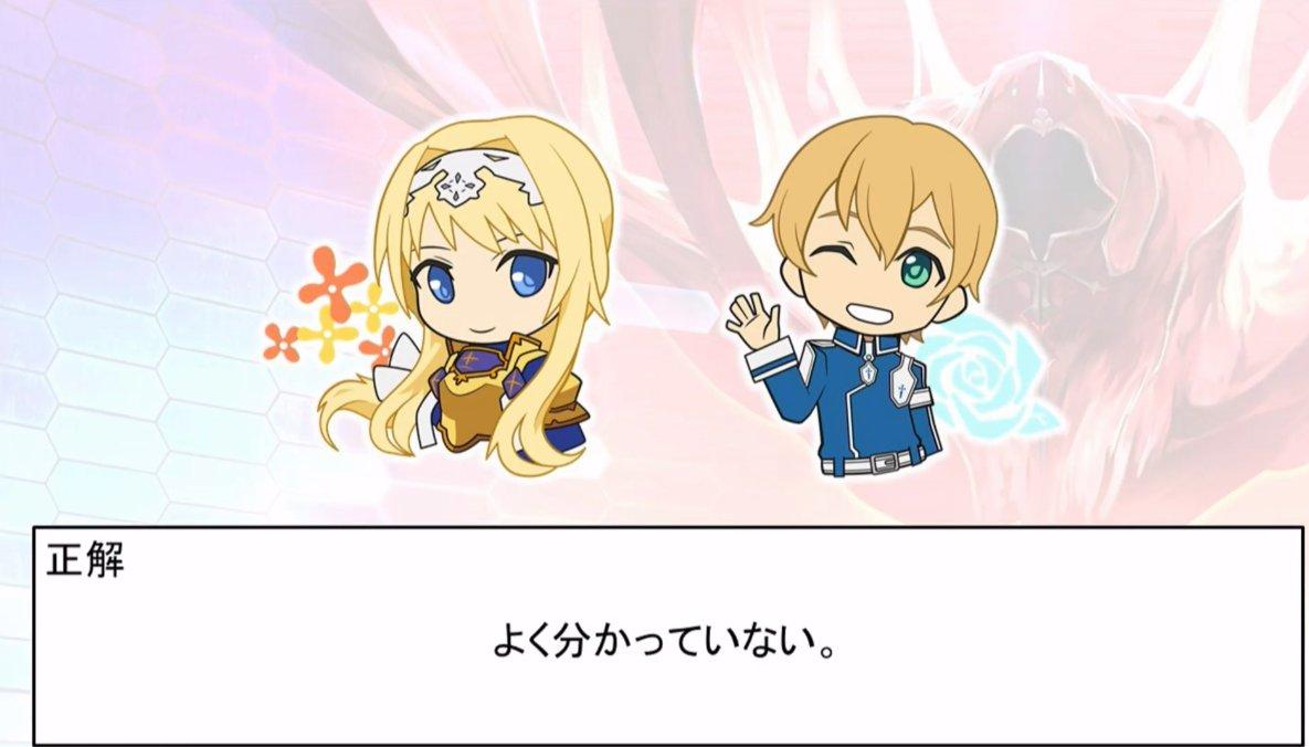 Sword Art Online Sachi Voice Actor | Anime Wallpaper