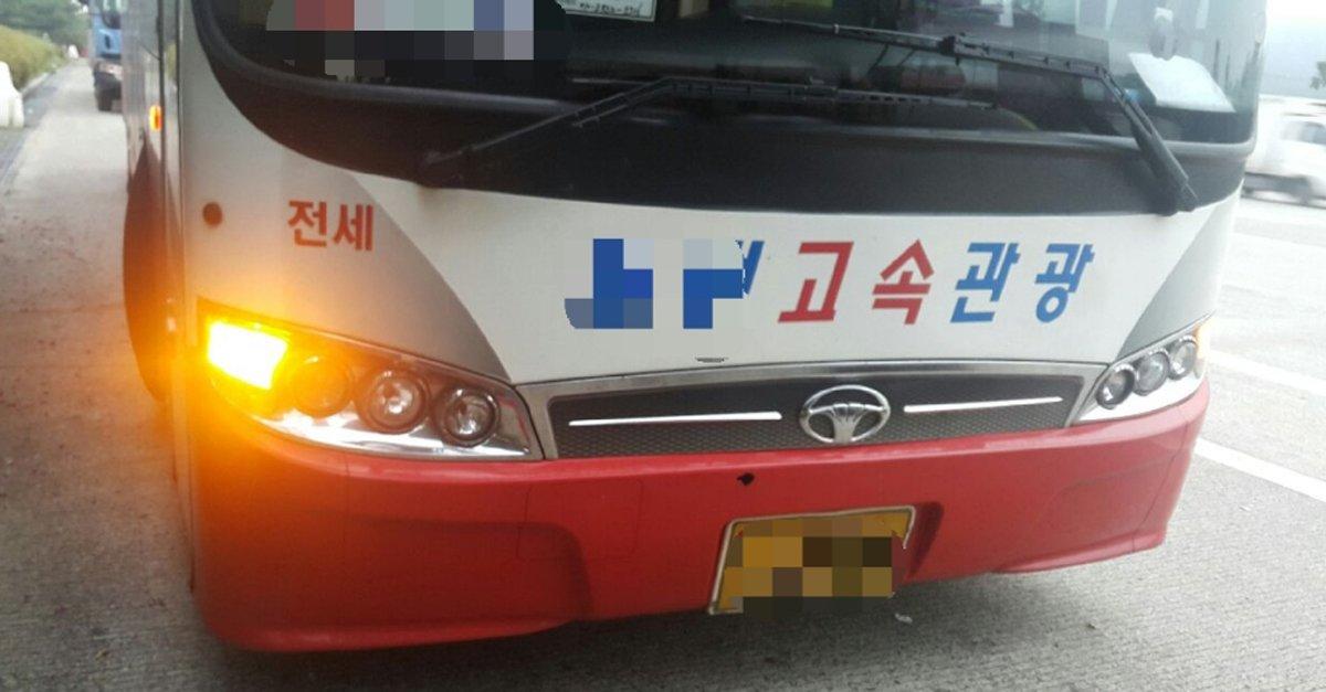 '만취 상태' 귀성객들 탄 고속버스  400km 무면허 운전한 50대  서울에서 부산까지 4시간 동안 공포에 시달렸던 고속버스 승객들.  https://t.co/yFG1OStglc