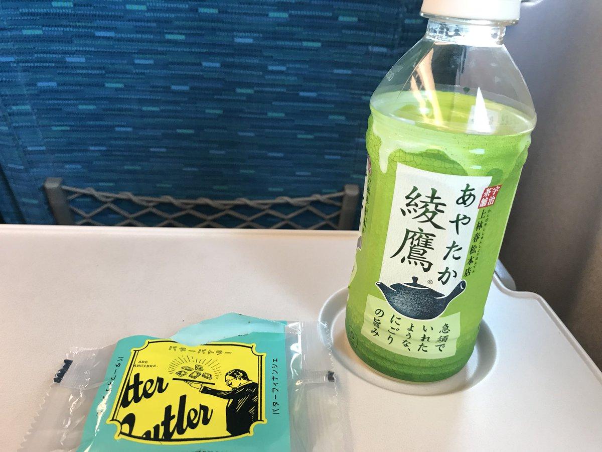 Aya Aizumi無修正 69dv.com