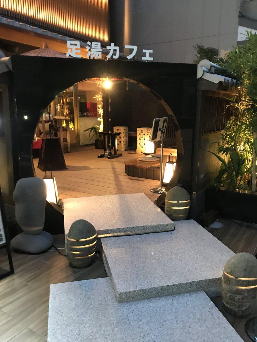 カプセルホテルって空港付近にあるイメージ!だけど、京都に豪華カプセルホテルに泊まれると所があるらしいです。気になる!