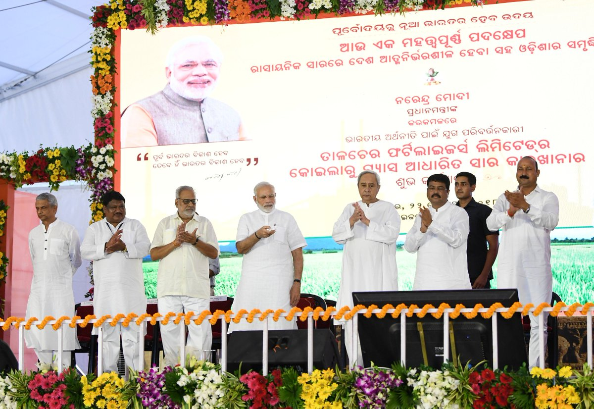 Attended the programme to mark the starting of work to revive the fertilizer plant in Talcher.   The failure to save this plant signifies the failure of those who ruled India for 60 years. Now, this plant will showcase the success of the new work culture of new India. <br>http://pic.twitter.com/TRsZBxXpSa
