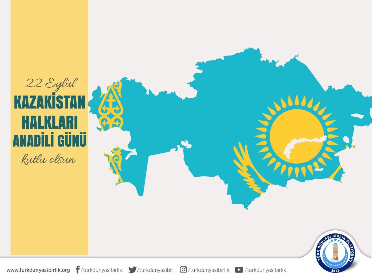 Картинки с надписью мой казахстан, пылесосом смешные минималистичная