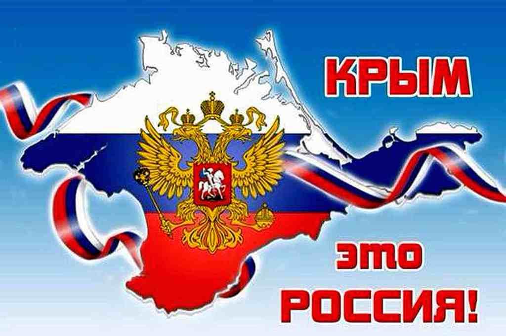 Открытки россия крым, открытки